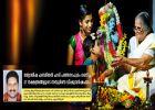 ജ്യോതിഷ പണ്ഡിതൻ ഹരി പത്തനാപുരം ഗണിച്ച, 27 നക്ഷത്രങ്ങളുടെ സമ്പൂർണ വിഷുവര്ഷഫലം