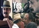 ക്യാമറാമാനറിയാതെ ക്യാമറാമാനെ ക്യാമറയിലാക്കി! എസ്.കുമാറിന് '41' ന്റെ ആദരം: വിഡിയോ