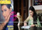ആ കവർ ഗേൾ ആണ് ഈ ഗേൾ! വനിതയുടെ 26 വർഷം മുൻപുള്ള മുഖചിത്രം ആഷാ സെബാസ്റ്റ്യന് ഇന്നും മിഴിവുള്ള ഓർമ്മ