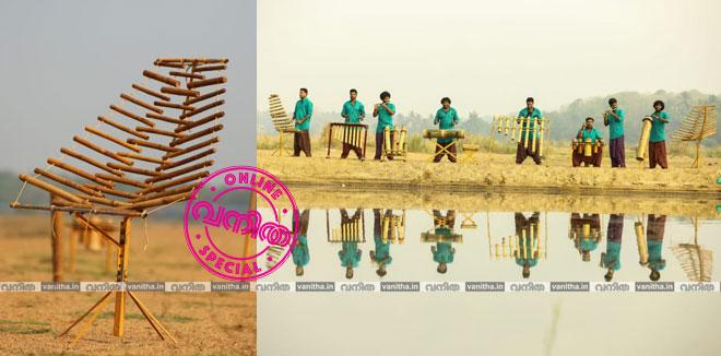 വെറുമൊരു പാഴ്മുളം തണ്ടിൽ നിന്ന് ശുദ്ധ സംഗീതം; ലോകത്തിലെ ആദ്യ ബാംബൂ ബാന്റായി 'വയലി'