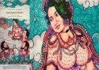 'ഗഗനചാരി' കോമഡി സയൻസ് ഫിക്ഷന്: ഫസ്റ്റ് ലുക്ക് പോസ്റ്റർ എത്തി