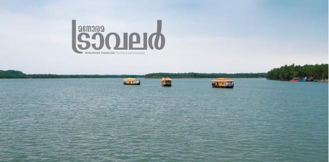 കവ്വായ് ,കണ്ണൂരിന്റെ  കുട്ടനാട്