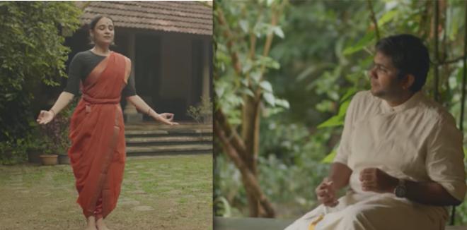 സ്വാതിതിരുനാള് കൃതികള്ക്ക് മനോഹരമായ നൃത്തസംഗീത അവതരണവുമായി  മിഥുനും നന്ദിനിയും;  ശ്രദ്ധേയമായി 'കാന്ത ദ യേണിങ്'