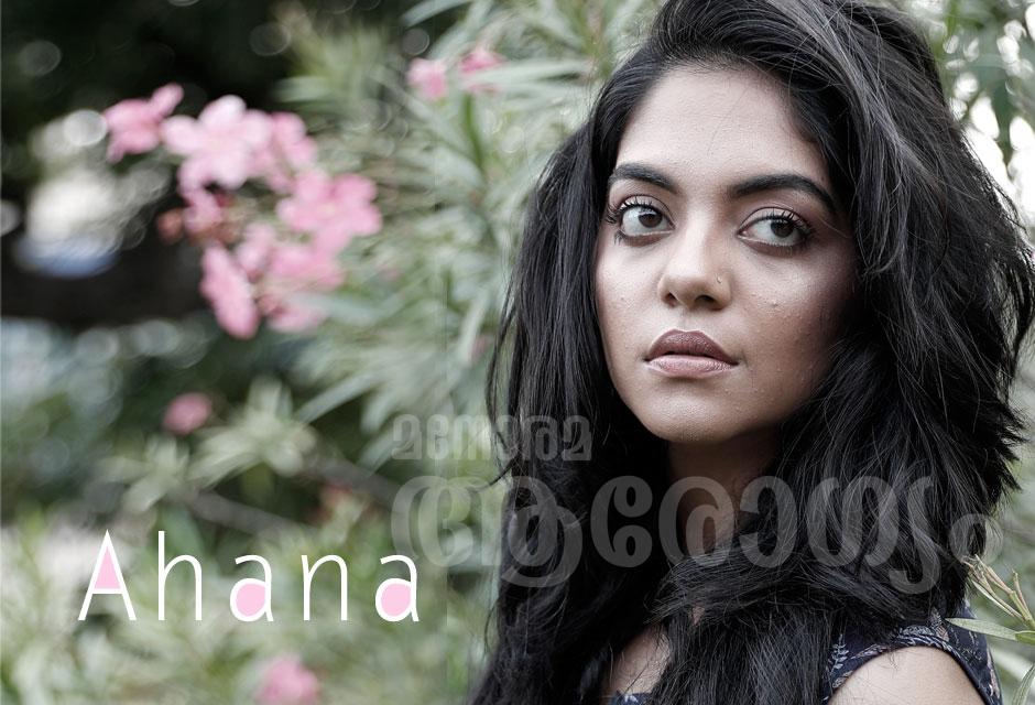 Photo: Sarin Ramdas