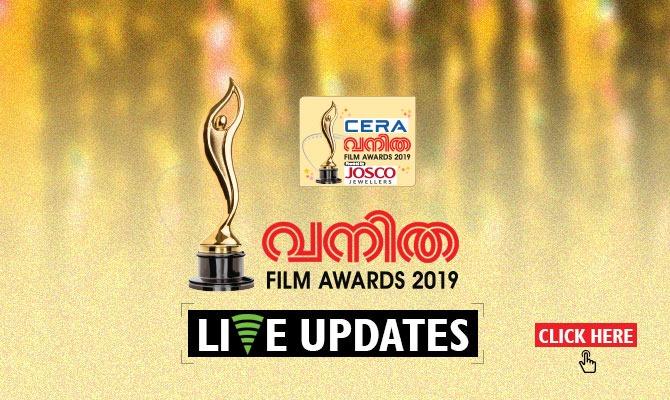 Vanitha Film Awards 2019